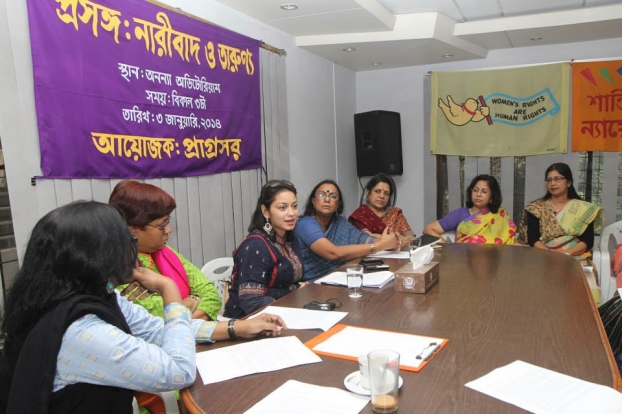 Talking feminism & youth at the Fortnightly Anannya's auditorium in Dhaka, Bangladesh.