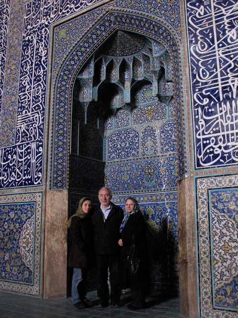 Mirzakhani with her parents visiting the historic sites of Isfahan, Iran. Image Credit: Flickr.