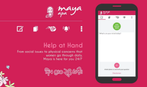 The app & corresponding website is the first of its kind for women's health.